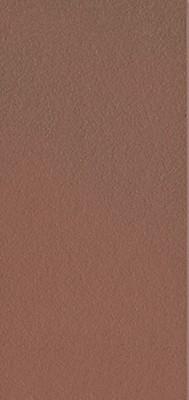 13a559ffc11 Suur valik keraamilisi plaate BAUHAUSist