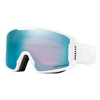 adc0aa37c11982 Oakley Holbrook R Clear Prizm Sapphire 2018   achat lunettes de ...
