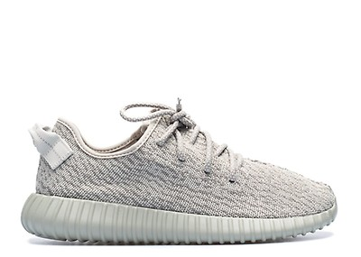 free shipping 56bde ad2e4 Yeezy Boost 350 Infant