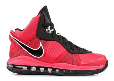 8a8e4978c67f1 Lebron 9 (gs) - Nike - 472664 600 - laser pink metallic silver-blk ...