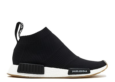20fb5381ba568 NMD CS1 PK
