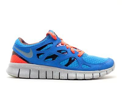 Free Run 2.0 Db Bg
