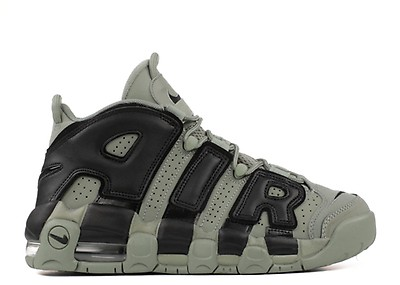 buy online 03072 13a30 nike air more uptempo (gs)