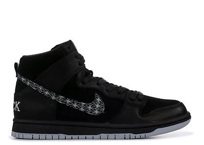 Nike Sb Zoom Dunk High Tr Qs