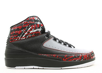 892a5cbf6a4b Air Jordan 2 High Db