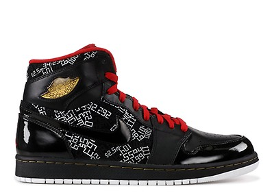 3e0285a38db3f Air Jordan 1