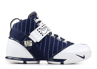 41c880982be5e Nike Zoom LeBron Soldier