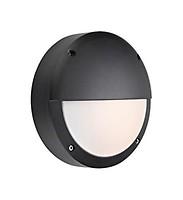 TakVägglampa Markslöjd Mini 1L SvartVit 107204