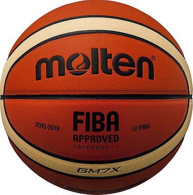 hot sale online e4fd9 20d0b Molten Basketball Indoor Outdoor GMnX Series - Tan Cream