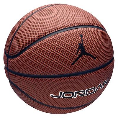 a27638bda Nike Hyper Elite 8 Panel Basketball - Size 7 - UK Basketball ...