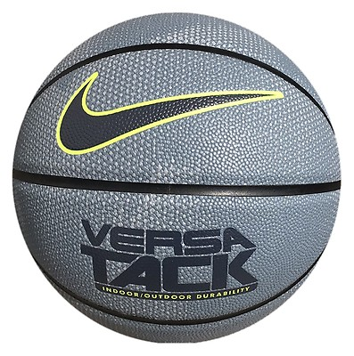 05e727f50c4d Nike Versa Tack 8 Panel Basketball - Size 7 - UK Basketball ...