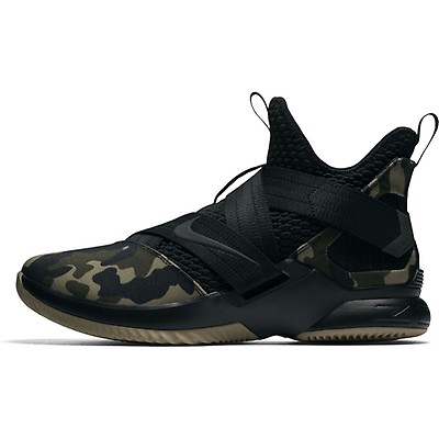 ff2259d19969 Nike Lebron Witness II Basketball Boot Shoe - UK Basketball ...