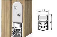 Entfernungsmessung Mit Schall : Athmer bodentürdichtung schall ex ultra ws mm db auslösung