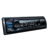 sony mex m71bt single din bluetooth cd am fm marine stereo receiver rh sonicelectronix com